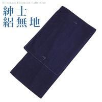 ◆涼しげな夏生地を使用した、男物の洗えるプレタ着物です。 ◆絽の特長は、透かしによる美しい透け感と、...