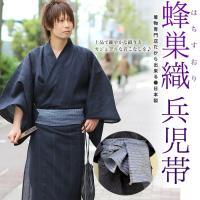 木楽会イチオシの日本製 メンズ 兵児帯です。  カジュアルに浴衣を着たい方にオススメ♪ 角帯の堅い印...