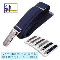 着付けの役立ちアイテム  ゴムベルトタイプの着付けベルトです。 伸縮性があるので、体にフィットして着...