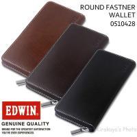 幅広い世代に人気のブランド「EDWIN(エドウイン)」から 牛革ラウンドファスナーの長財布が登場! ...