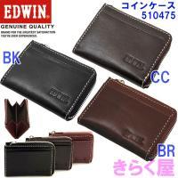 幅広い世代に人気のブランド「EDWIN(エドウイン)」から 牛革小銭入れの登場!! 機能性とデザイン...