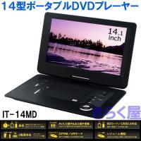 ●音楽CDをUSB・SDメモリへMP3録音 ●SD/USBポートから音楽・画像データが再生可能 ●高...