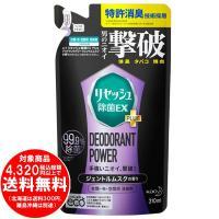 花王 消臭剤 リセッシュ 除菌EX デオドラントパワー ジェントルムスクの香り つめかえ用 310ml [free]