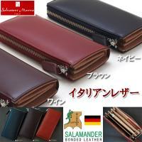 サルバトーレマーラからイタリアンレザーを使用した 贅沢なラウンドファスナー長財布の登場です。 内部に...