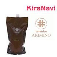 アリミノ ケアトリコ シャンプーtypeS 1000ml【ARIMINO】保湿 パサつき ダメージ サロン専売品|kiranavi