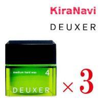 デューサー  ワックス ミディアムハードワックス 4 DEUXER 80g 3個セット|kiranavi