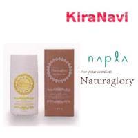 お試し トライアル ボディソープ NAPLA ナプラ Naturaglory ナチュラグローリー ボディーフレグランスソープ 60ml|kiranavi