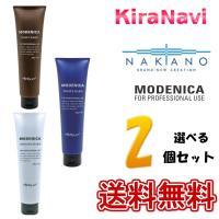 【送料無料】 中野製薬 ナカノ モデニカ ハードジェル 150g 2個セット