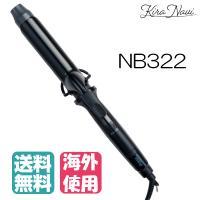 【送料無料】 Nobby ヘアーアイロン NB321 32mm|kiranavi