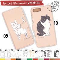人気イラストレーターkeikooogamiブランド コラボ 当店オリジナル 猫柄 手帳型 スマホケー...