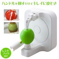 <商品名>チョイむきスマート  チョイむき-smartは、厚くて皮むきが難しいオレンジやグレープフル...