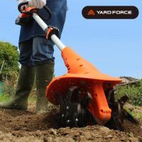 ●送料無料● YARD FORCE ハイパワー 充電式 家庭用耕運機 家庭用にぴったりのサイズ 女性...