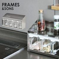 FRAMES&SONS ステンレス シンプルスパイスラック ポット4 DS116 ステンレス製のスタ...