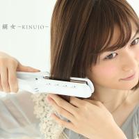 ●送料無料● 絹女 KINUJO LM-125  ホワイト ストレートヘアアイロン シルクプレート ...