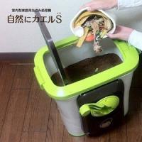 ●送料無料● 補助金(助成金)対象生ゴミ処理機(生ごみ処理機 家庭用 キッチン)環境と家計にやさしい...