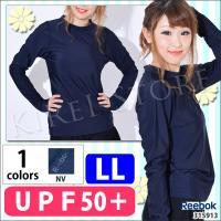 ★Reebok/リーボック★  シンプルな長袖ラッシュガード☆ UPF50+!水濡れOKで乾きやすい...
