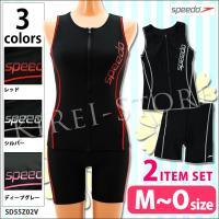 SPEEDO/スピード ラン型 フィットネス水着上下セット  スッキリした袖なしデザインで動きやすい...