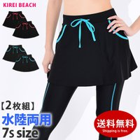 ★KIREI BEACH★  水陸両用 スカート丈長め! ポケット付き Aラインスカート  フィット...