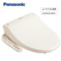 (在庫あり) 温水洗浄便座 パナソニック CH941SPF ビューティ・トワレ 脱臭機能なし ムーブ・リズム機能あり パステルアイボリー CH931SPF後継品