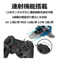 エレコム USB ゲームパッド 13ボタン Xinput 振動 連射 高耐久 ブラック JC-U40...