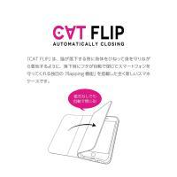 iDress CAT FLIP 自動で閉じて画面を守る iPhoneケース iPhoneXS iPh...