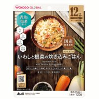 和光堂 WAKODO GLOBAL いわしと根菜の炊き込みごはん 120g 12か月ごろから【軽減税率対象商品】