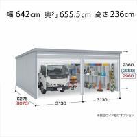 送料無料【イナバ物置】車庫として倉庫として使用出来るスタンダードガレージ