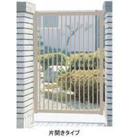 送料無料【三協アルミ】リーズナブルなアルミ形材門扉