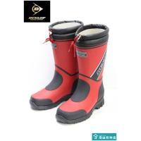 履き口は防雪カバーがついておりひもをキュッと締めれるので、冷たい水や雪の侵入を防げます。  長靴内は...