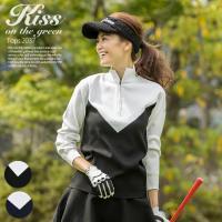 キャミソールを重ね着しているように見えるジャガード編み デザインのプルオーバー。伸縮性に優れたさらさ...