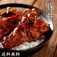 豚丼は豚ロース肉を薄くスライスしてタレを絡めて焼き、ご飯に乗せるだけの丼物料理です。御自宅で気軽に作...