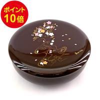 菓子器 蓋付き 流水に桜 18cm お菓子入れ おしゃれ 来客