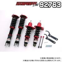DAMPER ZZ-R 92763 RX-8 SE3P 2003/04〜BLITZ 1台分 車高調 ブリッツ 送料無料