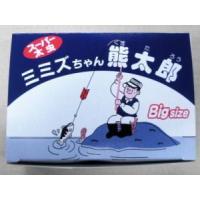 ミミズちゃん熊太郎(太虫)の増量タイプです。(内容量1箱約40g入) 対象魚大イワナ・大ヤマメ・大ア...