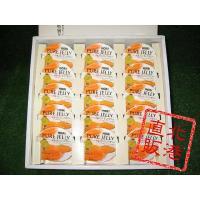 世界食品コンクール(モンド・セレクション)「最高金賞」5年連続受賞!  夕張メロンの完熟果肉をそのま...