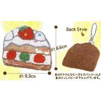 いちごショートケーキの小銭入れ・小物入れ/ビーズぎっしり/可愛い