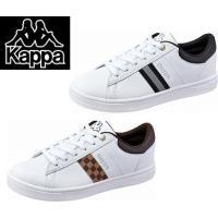 Kappaは1950年代にイタリアで生まれたグローバルスポーツブランドです。機能性に優れた商品作りと...