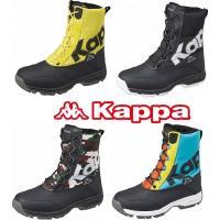 イタリア生まれのスポーツブランド「Kappa」のスノーブーツ。ユニセックスモデル。 3Eワイド設計で...