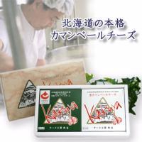 北海道の本格カマンベール製造の【チーズ工房角谷】カマンベールチーズチーズにこだわって32年−コクと舌...