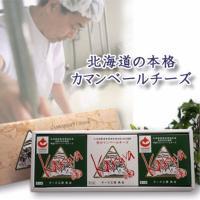 北海道の本格カマンベール製造の【チーズ工房角谷】カマンベールチーズ、チーズにこだわって32年−コクと...