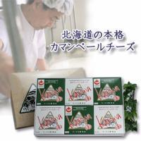 北海道の本格カマンベール製造の【チーズ工房角谷】カマンベールチーズにこだわって32年−コクと舌触りの...