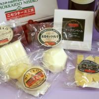 ニセコチーズ工房での人気商品カチョカヴァロチーズを含めたセットにしました。