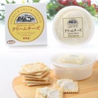 第6回 All Japan ナチュラルチーズコンテスト 優秀賞を受賞したチーズです。そのままパンやク...