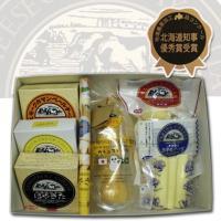 国内外からも高い評価を受けており、1998(平成10)年に開かれた中央酪農会議主催の第一回ALLJA...