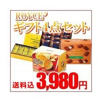 北海道の有名銘菓 ロイズの人気商品を集めたセットです。きれいにラッピングしてお送りします。(dk-2...
