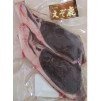 北海道上川産 鹿肉 ロース肉 ステーキ用にカットし そのまま焼ける状態でお届けします。 内容量 80...