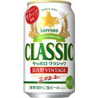 ※こちらの商品は、限定品です 醸造量 限られておりますので 無くなり次第、終売となります。  富良野...