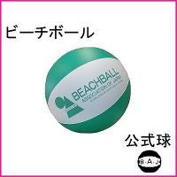 ★公認球★ ・普通球。 ・一般に試合・練習両方で使用可能。 ・公式のサイズ