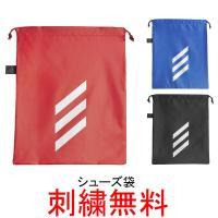 アディダス(adidas) シューズバッグ FTL02 シューズ袋