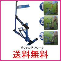 ●サイズ:高100×幅80×奥55cm ●重量:約9kg ●カラー:ブルー ●台湾製